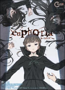 【虚拟终点】Euphoria