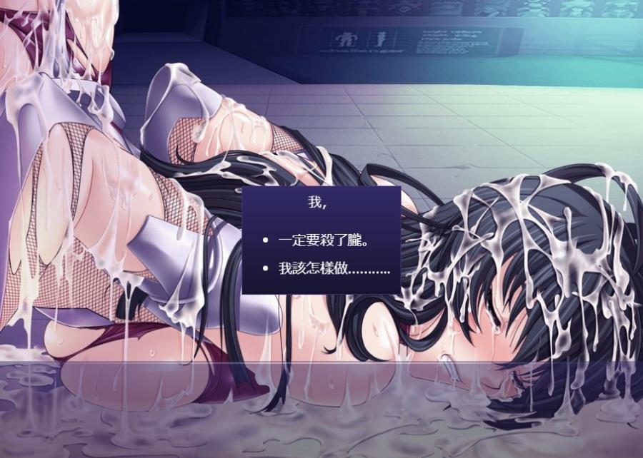 【KRKR/合集/经典名作/中文】《對魔忍阿莎姬》系列全集【质量极高的动态CG】