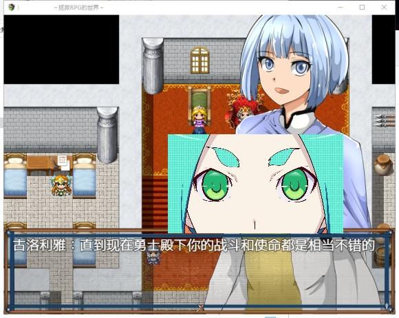 [日系RPG/中文/安卓+电脑]NPC姦7~拯救RPG的世界!精翻汉化版!