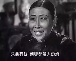 西行寺幽幽子