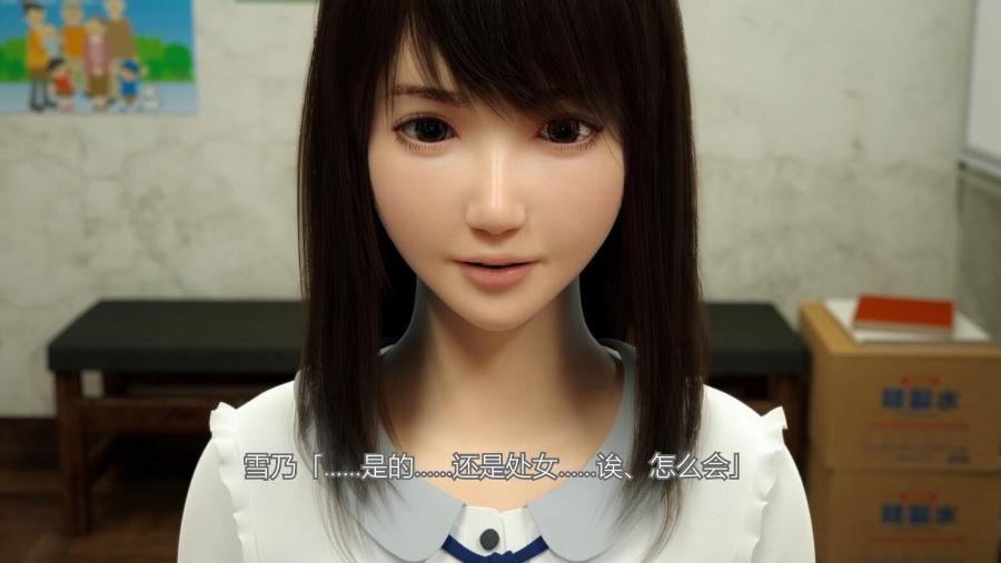 [3D动画] 【3D神作/完美汉化/动态】催眠诊所(前篇+后篇)官方中文最终完结版+特典【11G/百度】