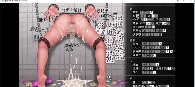 【补】【双端/SLG/希尔薇】[Y404]壁尻的希尔薇!壁尻ジェネレーター kabeshiri