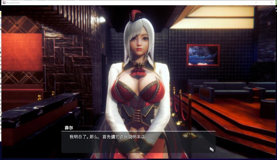 AI少女-璇玑公主 2021年最新整合完整版/单独升级包【50G】 4