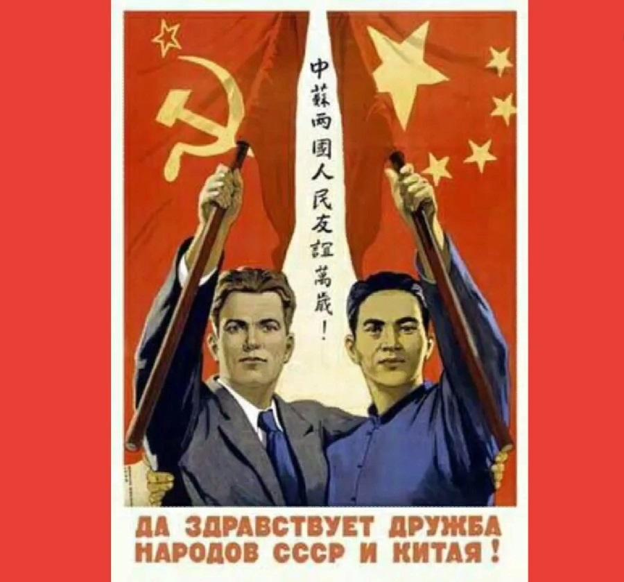 《苏联历史档案选编》