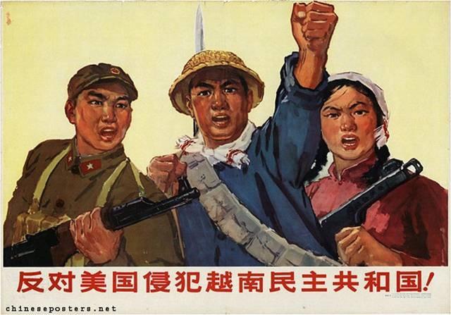 《越南通史》《越南问题资料选编》
