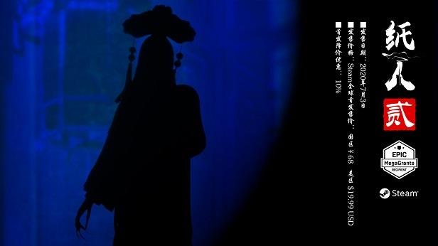 [Beijing Litchi Culture Media Co., Ltd.] 纸人2/Paper Dolls 2 [7G]