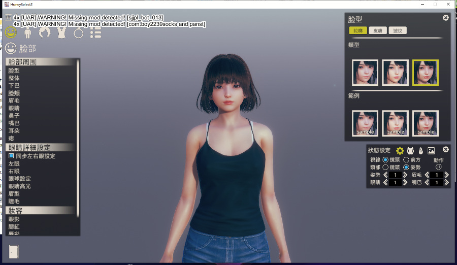 【3D/I社/汉化】HoneySelect 2:原欲!仔猫整合 V1.8 精修汉化步兵版【8月更新/40G】