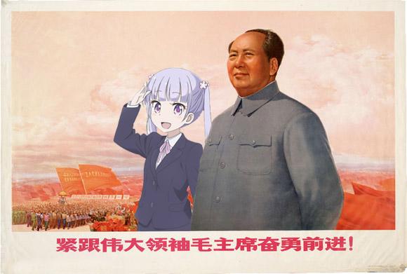 论持久战【毛泽东】