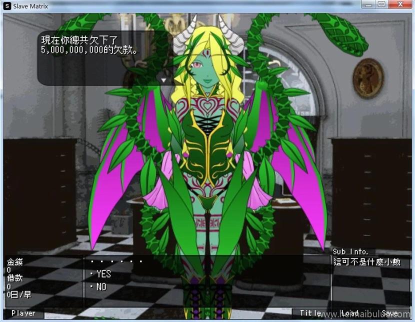 【白嫖】魔物娘奴隶交易所 Ver8.4 完整汉化版