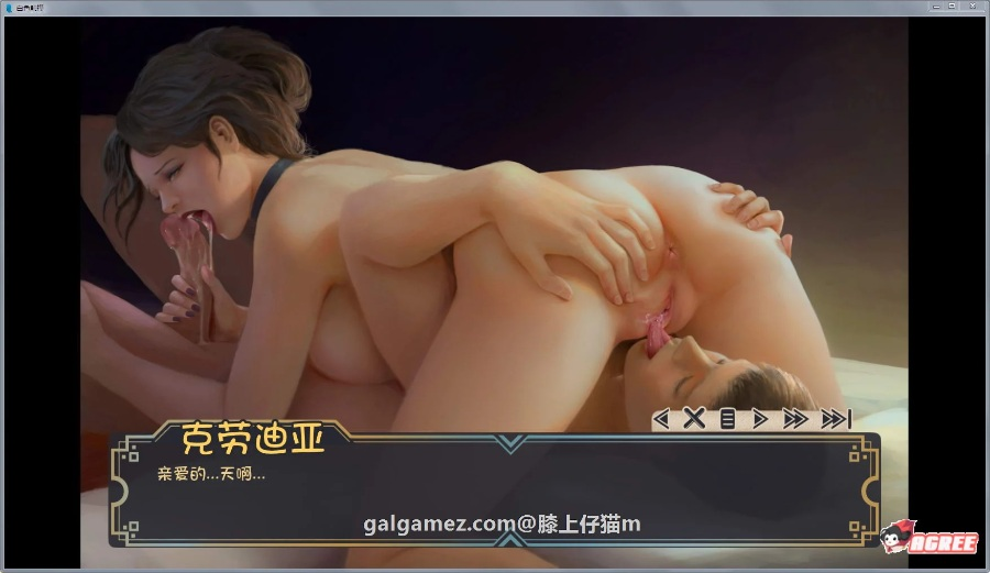 【欧美SLG/汉化/超精美】白色的抚摸 Ver1.50 汉化版+CG画廊全开【更新/PC+安卓/2.7G】