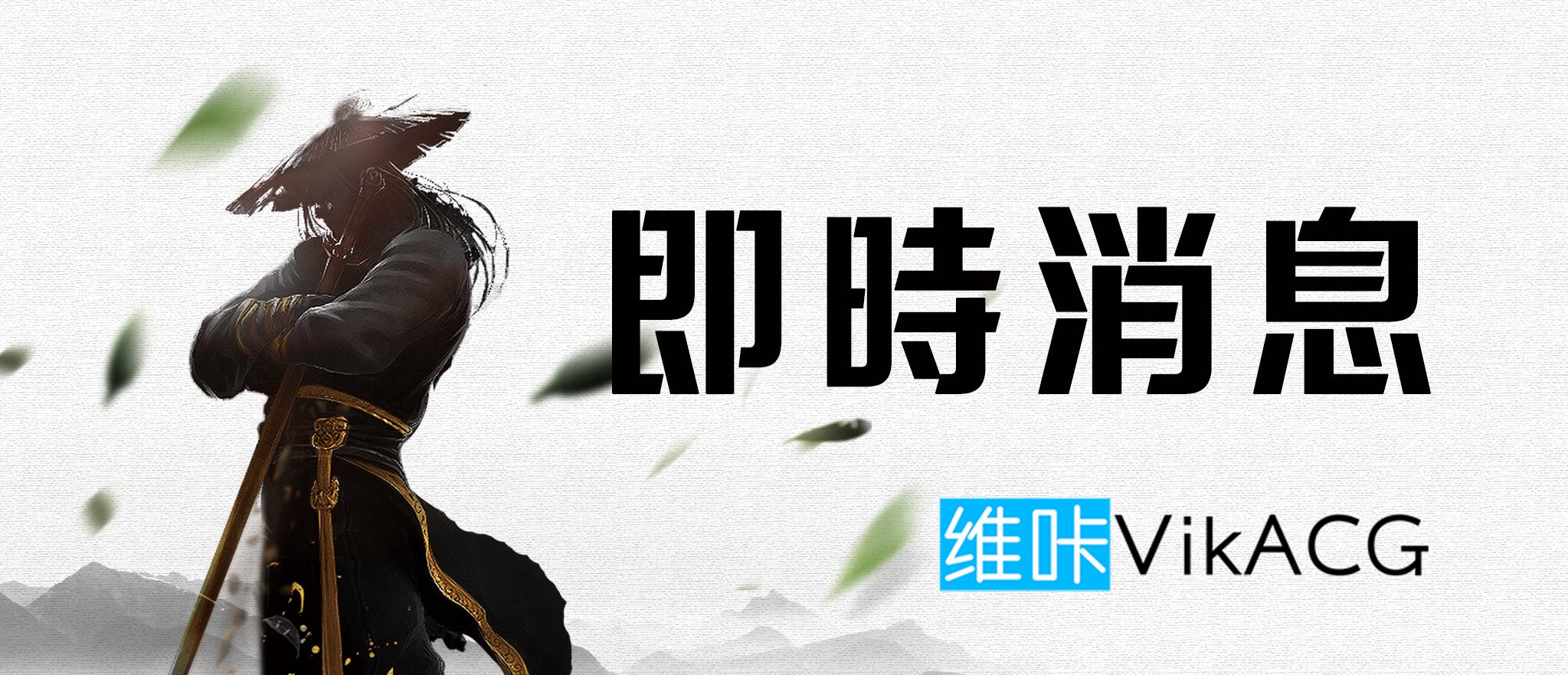 关于禁止上传中国产3A游戏资源的公告