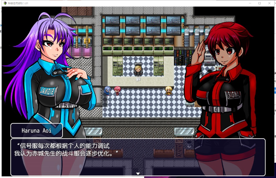 【重口RPG/汉化/动态】特警信号部队! PC+安卓 精翻汉化完结版【新汉化/800M】
