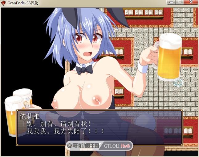 (白嫖)【日式RPG/幻想岛/完结】GranEnde PC+安卓最新完整汉化版【全CG存档/700M】