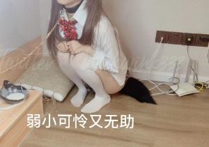 梓川大老师