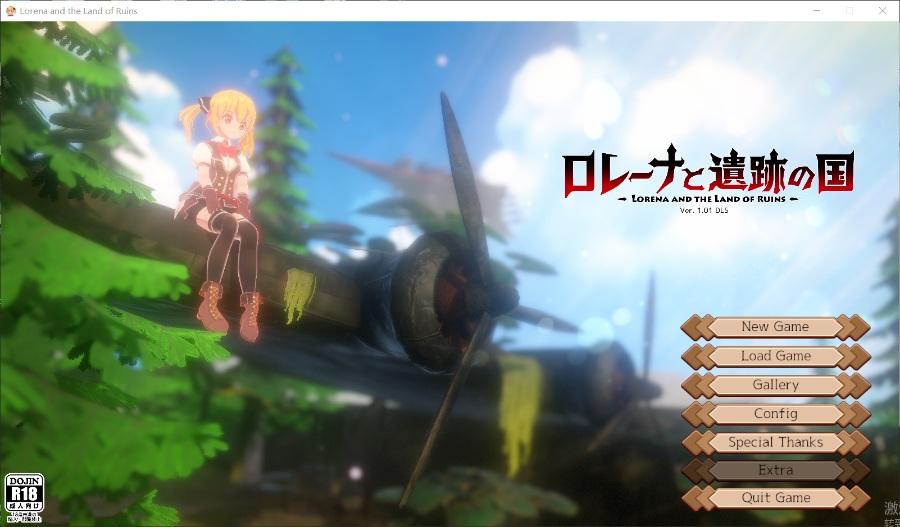 【ACT/3D/无修】洛蕾娜和遗迹之国:ロレーナと遺跡の国 v1.01【4G/全CV】