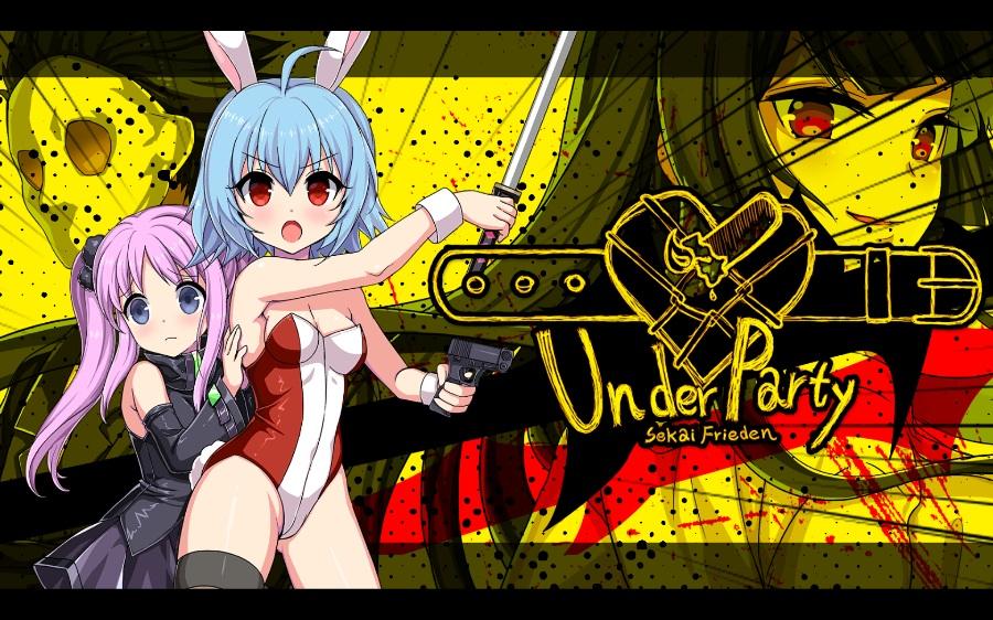 [2D/SekaiFrieden/汉化/PC]UnderParty