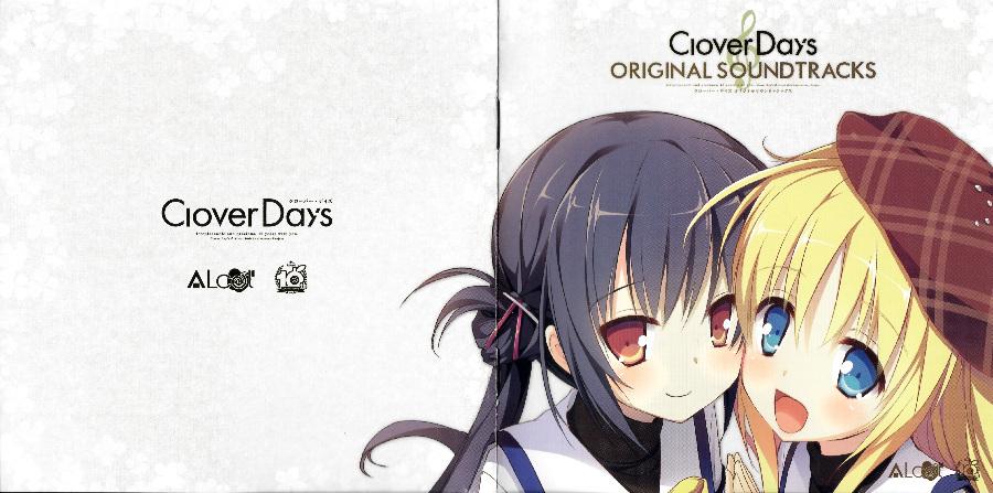 [PC/ADV/动态CG/漢化] Clover Day's 最終漢化版+Plus版 [.7z 7.19GB/5.06GB] 15