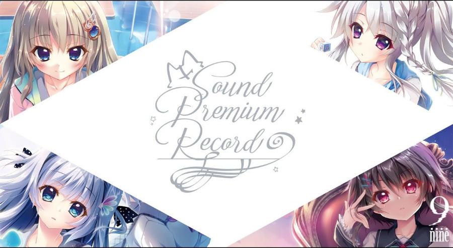 9-nine- Sound Premium Record (WAV/1.83GB)