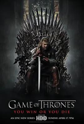 权力的游戏第一季 Game of Thrones Season 1【10.1G】