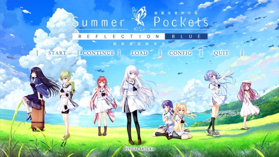 [PC/ADV/新汉化] Summer Pockets Reflection Blue [汉化硬盘版][简中][RAR 8.51GB]