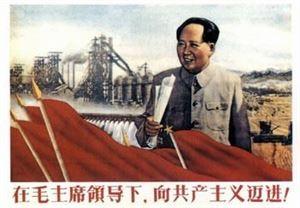 《论对资产阶级的全面专政》——张春桥