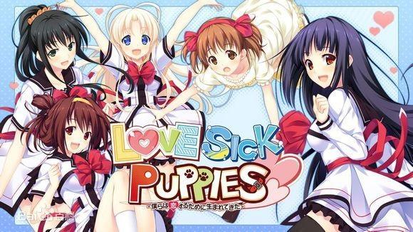 LOVESICK PUPPIES【KRKR/汉化】