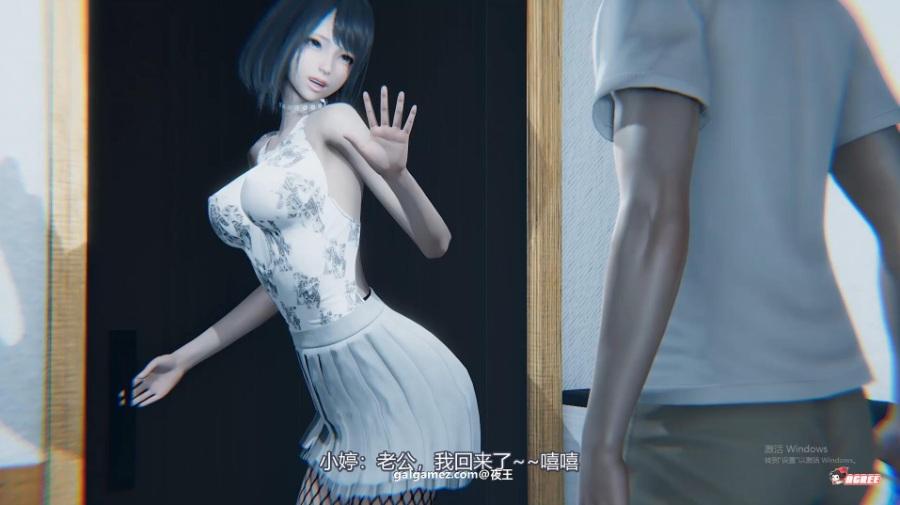 [3D同人/中文/动态]巨制职场NTR第二集:背叛的妻子 中文版/付第一集[HS2引擎/1.5G/百度]  补