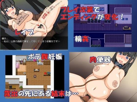 【RPG/汉化】午夜露出的女子JK高中生 第1代 Ver1.02 汉化版 【PC/300M】
