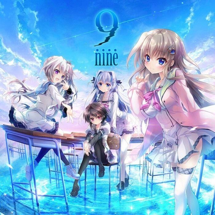 9-nine大合集【PC】【汉化】
