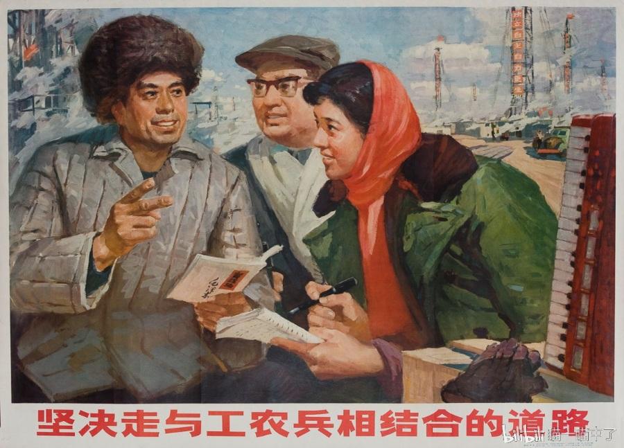 毛主席时代大锅饭真的养懒汉吗?