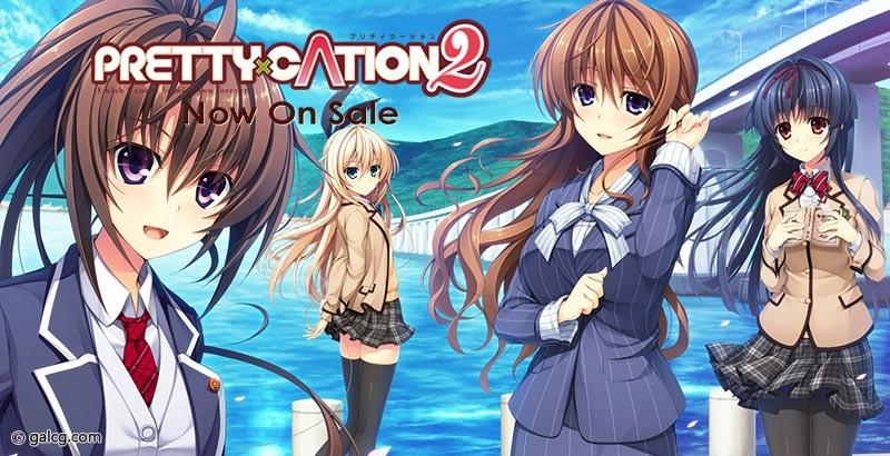PRETTY×CATION2【KRKR/汉化】