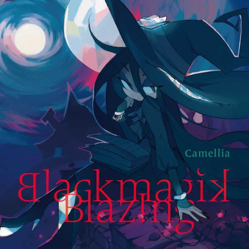 [Camellia] かめりあ – Blackmagik Blazing (FLAC 44.1KHZ / 16bit / 543M)