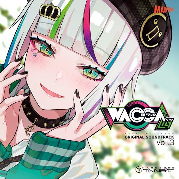 [MARVE-0003] WACCA Lily Original Soundtrack Vol.3 (WAV 44.1KHZ / 16bit / 203M)
