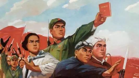 共产主义者聚集地