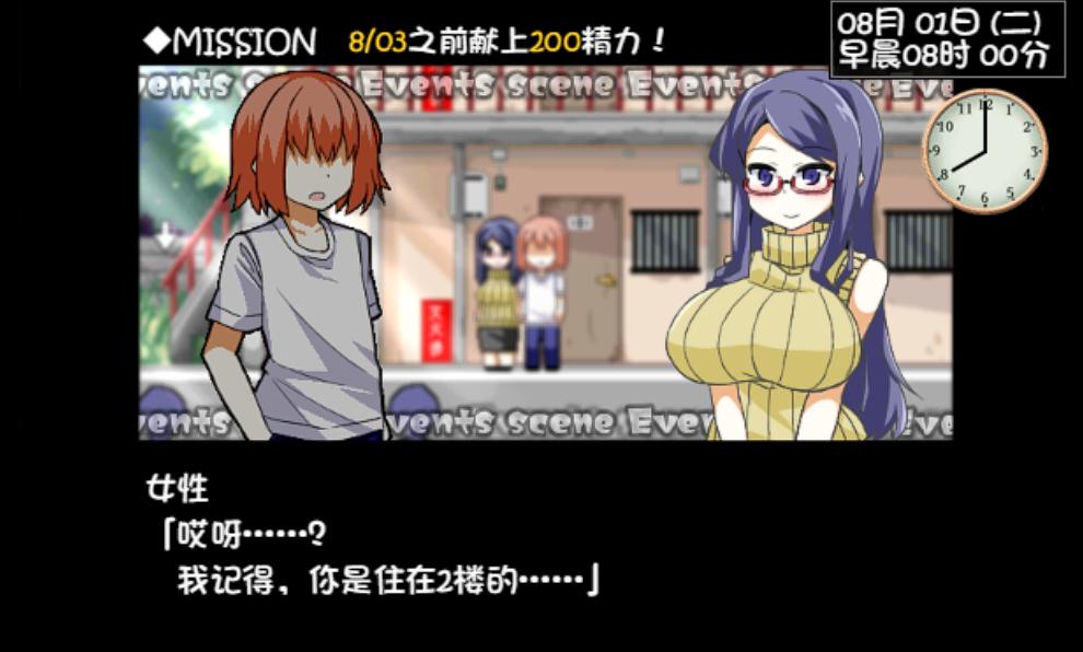 【SLG/中文】与魅魔莉莉姆的同居生活 [1.6G] 3