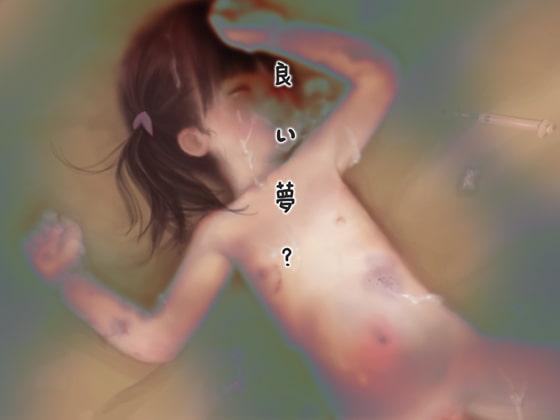 【PC/ロリ】良い夢? / Good Dream 附GIF