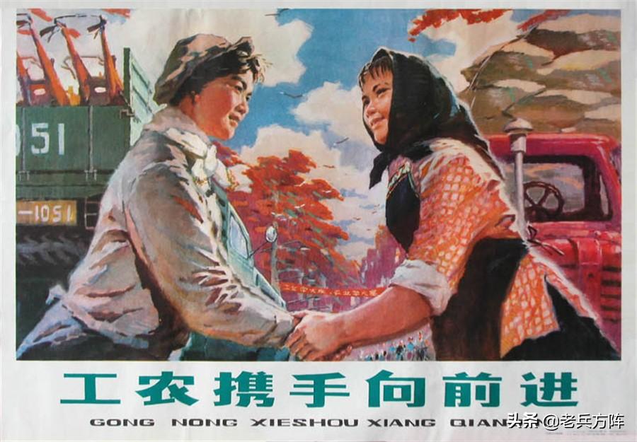 《中国共产党历史讲义》(1975)