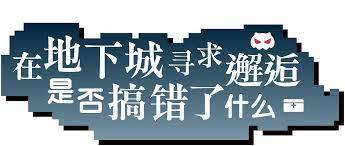 在地下城寻求邂逅是否搞错了什么[本篇15-17卷+2眷族編年史][epub][轻小说]