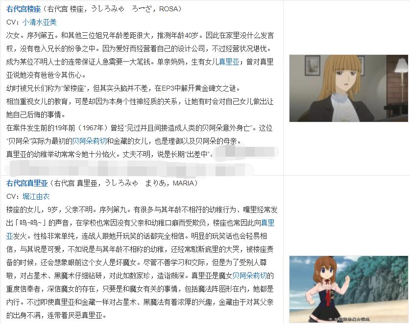 【AVG/汉化】海猫鸣泣之时 (PC+ONS) [OD] 7