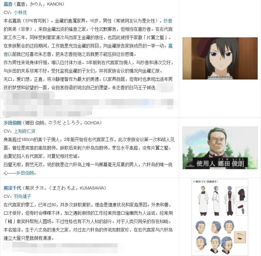 【AVG/汉化】海猫鸣泣之时 (PC+ONS) [OD] 9