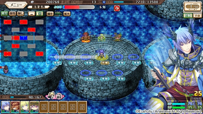 【PC/ARPG/汉化】天结神缘 Castle Meister [OD] 6.34G 5