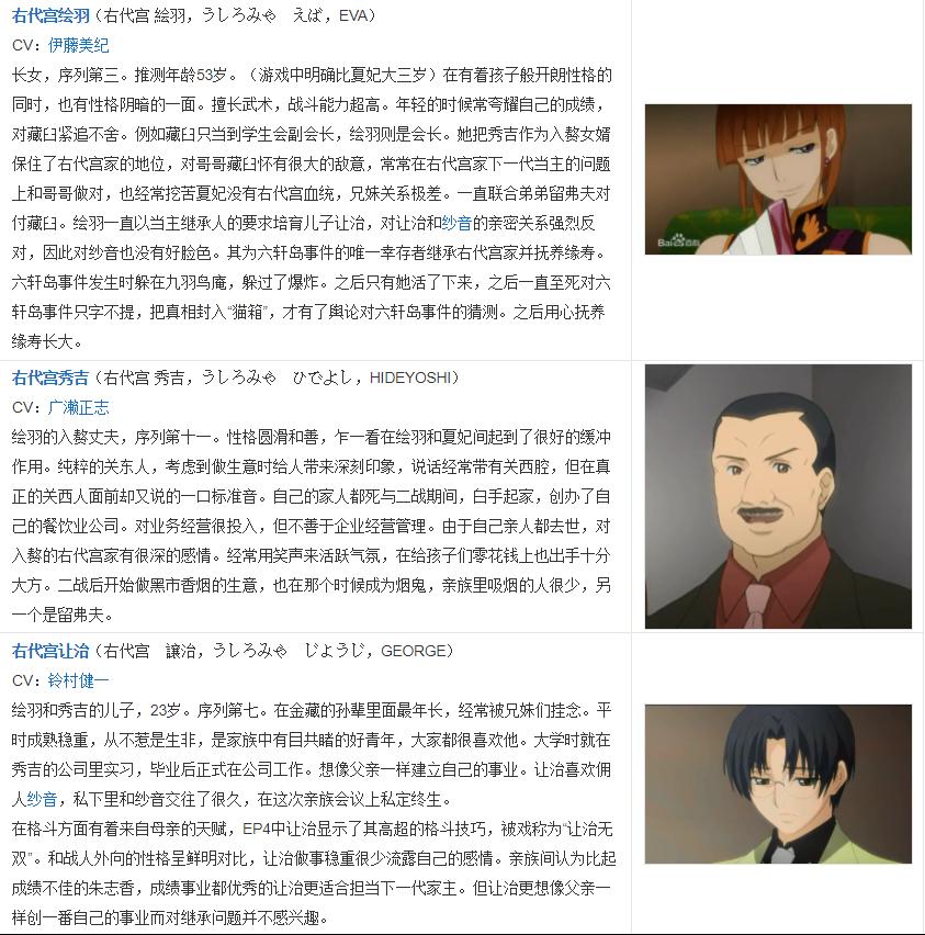 【AVG/汉化】海猫鸣泣之时 (PC+ONS) [OD] 4
