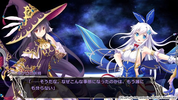 【PC/ARPG/汉化】天结神缘 Castle Meister [OD] 6.34G 8