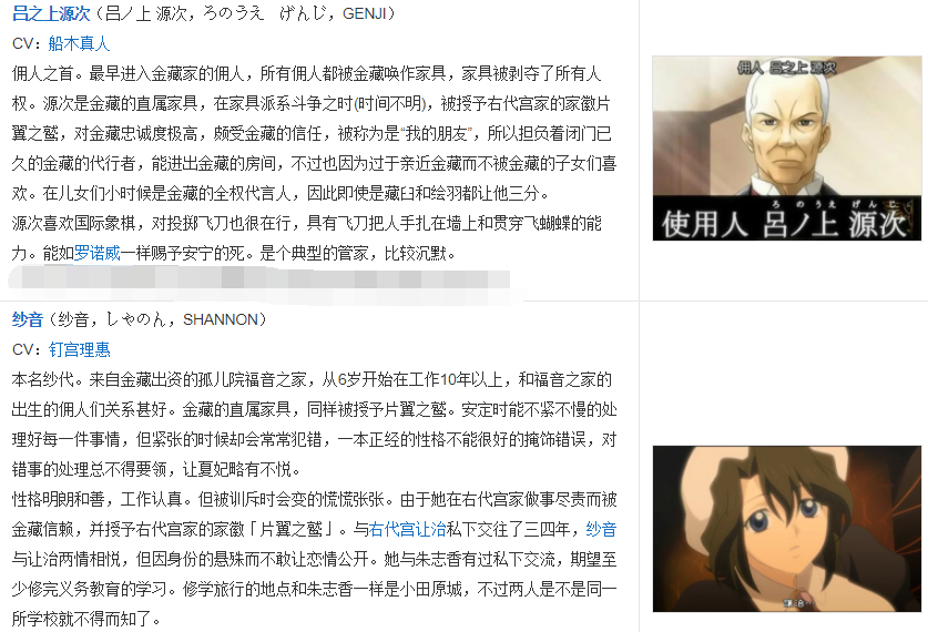 【AVG/汉化】海猫鸣泣之时 (PC+ONS) [OD] 8