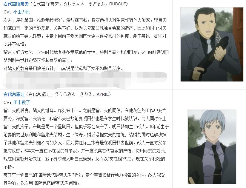 【AVG/汉化】海猫鸣泣之时 (PC+ONS) [OD] 5