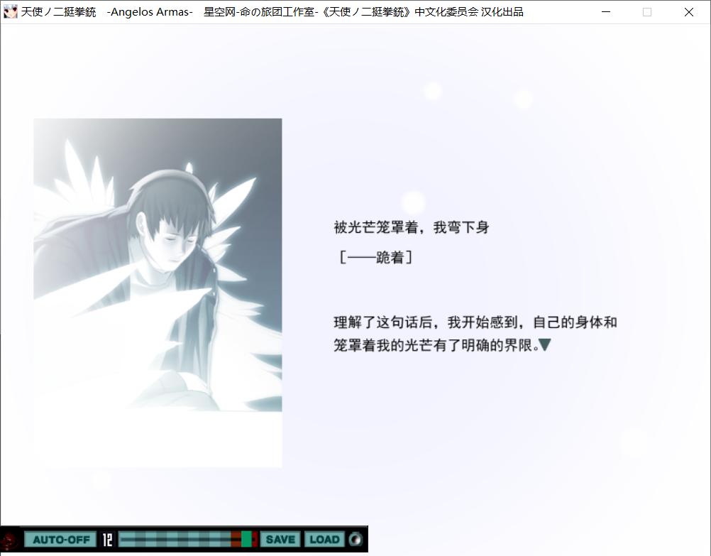 【PC/ADV/汉化】 天使的双枪 (天使ノ二挺拳銃) [OD] 978M 1