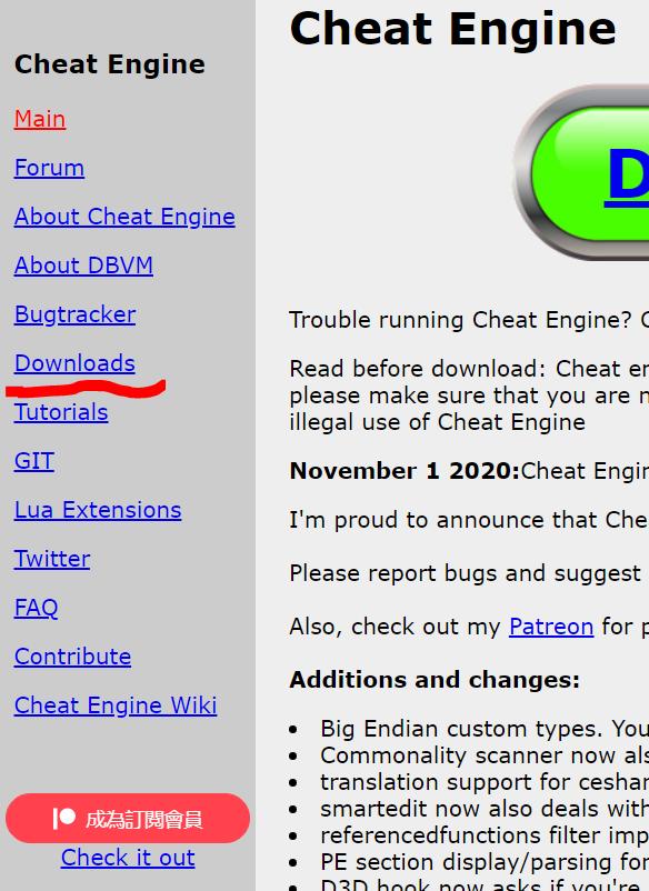 CE修改器:Cheat Engine(1 下载与汉化) 3