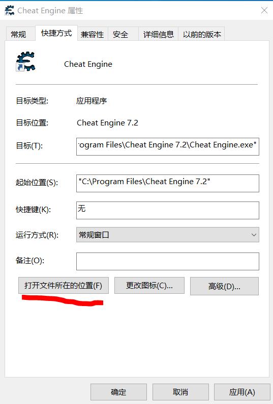 CE修改器:Cheat Engine(1 下载与汉化) 6