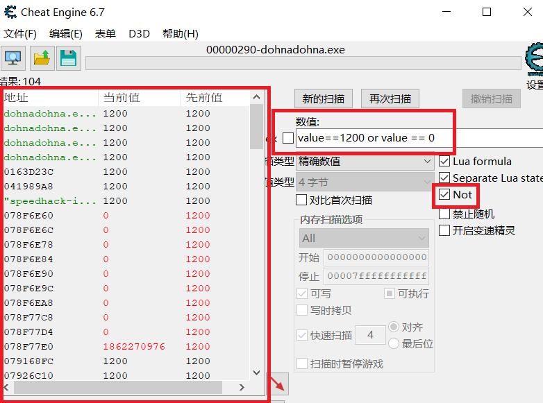 CE修改器:Cheat Engine(4 CE界面再探) 11