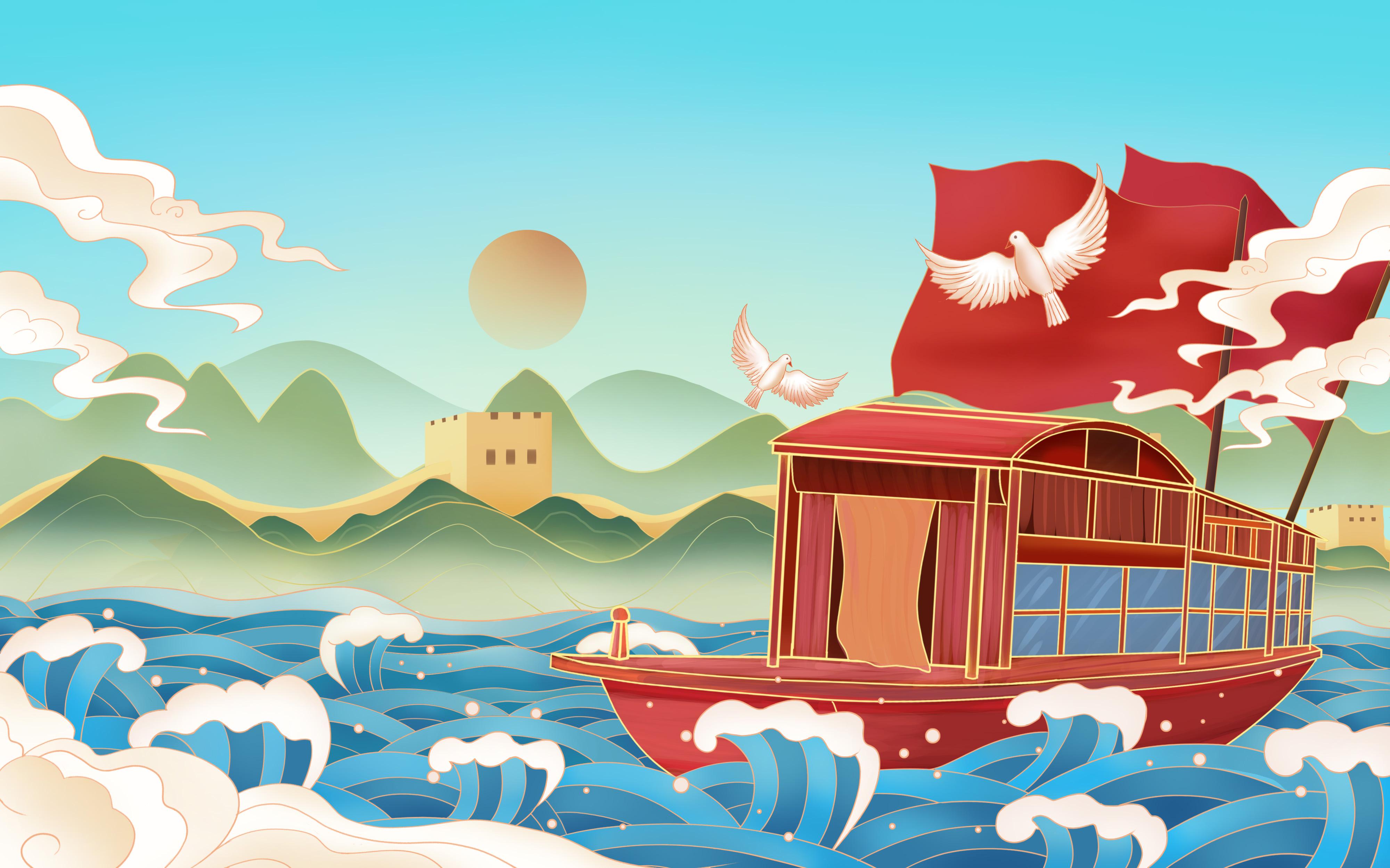 赤旗研讨会祝贺中国共产党百年华诞